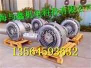 粮食扦样机专用高压风机现货,旋涡气泵厂家