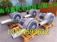 黑龙江粮食扦样机专用高压风机,旋涡高压风机