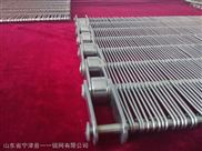 眼镜网带 山东宁津一一网带厂 不锈钢金属网带 耐高温防腐蚀