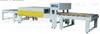 GB-1200山西GB-1200板材热收缩包装机。。。冠邦太原 PE膜地板收缩机