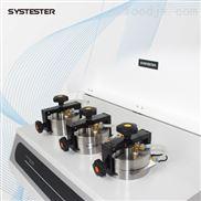 透氧儀供應商,薄膜透氧儀推薦,透氣儀,壓差法透氣儀
