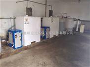 枣庄自来水消毒设备/PAC加药装置气动隔膜泵