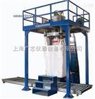 称重包装机_吨袋自动包装机_颗粒吨袋包装机_上海厂家_上海定制