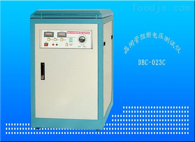 阻断电压测试仪 型号:dbc-023c 适用范围及特点   用于测试普通可控硅