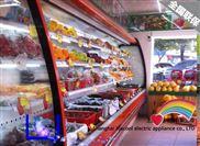 上海夏酷风幕柜、冷藏柜、水果柜、蔬果柜