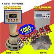 特价BYS-3III型养护室三件套含标养室控制仪负离子加湿器水箱三件