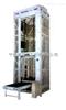 Z型托盘式垂直输送机