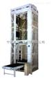 Z型-托盤式垂直輸送機