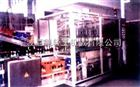 Z-20全自动装箱机