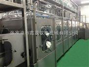 超洁净中温灌装系统