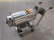 YLBB30-36-30T/H 防爆离心泵