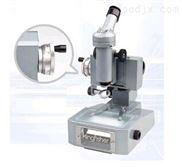 讀數顯微鏡JCD3