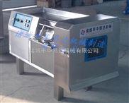 华易达SUS304不锈钢350生肉、蔬菜、水果切丁机