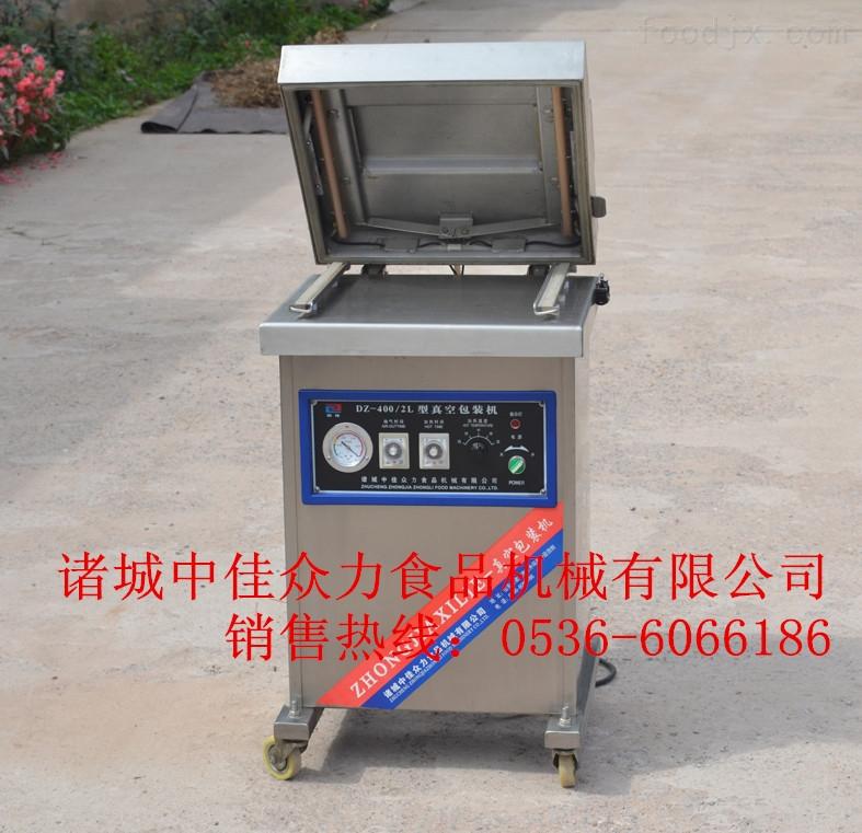 山东诸城中佳众力食品机械有限公司是生产真空包装机、清洗机、滚揉机的专业厂家,被国家技术质量监督检验为合格单位。本公司主要生产DLZ-420(320)全自动拉伸膜真空包装机、SZ-750贴体真空包装机、DZ-400/2S、DZ-500/2S、DZ-600/2S、DZ-800/2S全自动真空包装机、DZ-1000型滚动式真空包装机、盒式真空包装机、液体真空包装机、粉末真空包装机、滚揉机、蔬菜清洗机、切鱼机、洗袋机、巴氏杀菌机等,还可以根据客户要求定做各种包装机,食品流水线。公司采用国内外先进技术及电器、德国原