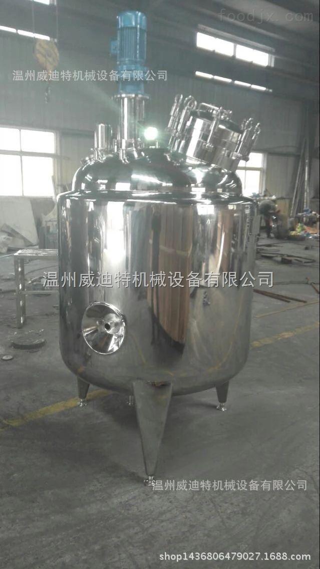 产品库 食品通用设备 生化设备 反应锅,罐 不锈钢真空压力搅拌罐