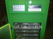 12層抽屜式食品藥材烘干機