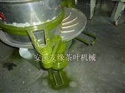 45型綠茶揉捻機 友緣茶葉機械