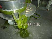 45型绿茶揉捻机 友缘茶叶机械