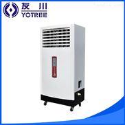 空气湿膜加湿器 实验室增湿器 档案室加湿机 净化车间加湿机 工业加湿器