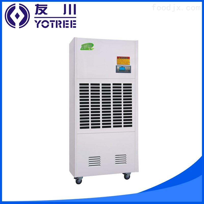 YCG-12S-云南耐高温除湿机 广西大型工业抽湿机除湿器