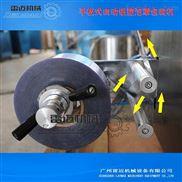 广州雷迈固体铝塑食品包装机械批发