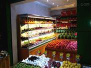 蔬菜立风柜,苏州蔬菜冷藏柜,苏州水果保鲜柜,北极洋牌