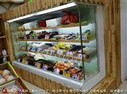 淮安水果店冷柜,淮安水果保鲜柜,淮安蔬菜冷藏柜FMG-X
