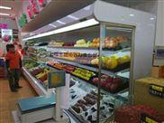 杭州水果冷藏柜,杭州水果保鲜柜,杭州蔬菜展示冷柜FMG-X