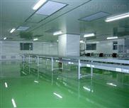 河北山西河南保定电路板净化车间,电子设备生产车间净化