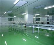 河北山西河南保定電路板凈化車間,電子設備生產車間凈化