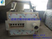 耀邦-导热油带搅拌全自动油炸机