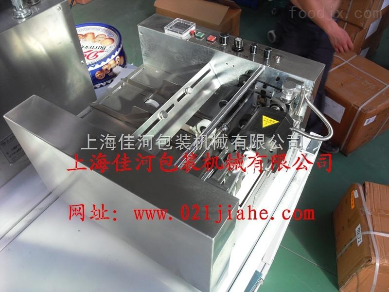 MY-300纸盒印字机、油墨钢印打字