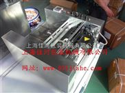 MY-300纸盒印字机、日期打码机