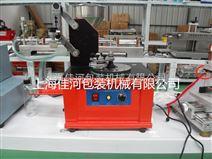 TDY-380电动油墨移印机