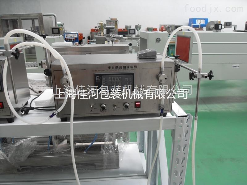 SF-2-1SF-2-1半自动液体灌装机