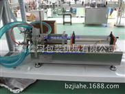 GY-1单头 液体灌装机