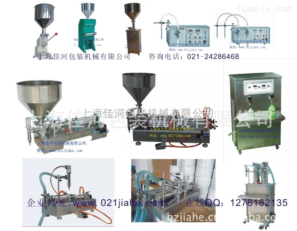 GY-1GY-1单头液体灌装机