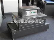 相框木板热收缩包装机