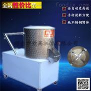 邢台荣高25公斤拌面机 不锈钢立式拌面机搅拌面粉机,面条生产必备