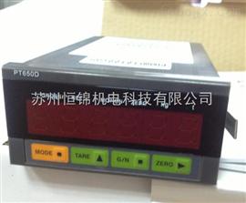PT650Dpt650d称重仪表,重庆供应志美PT650D称重控制仪表