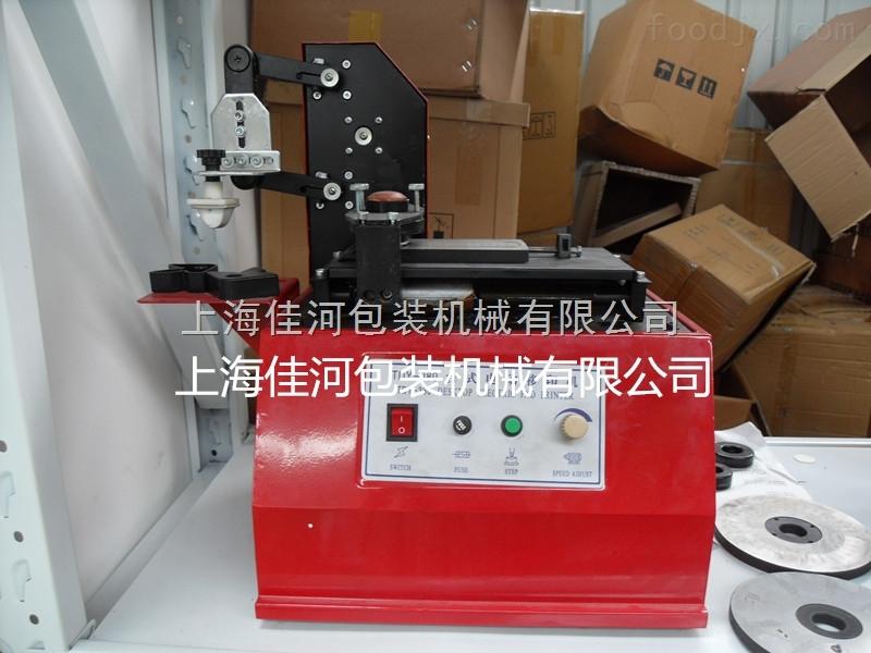 TDY-380长板电动油墨移印机