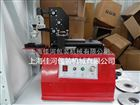 TDY-380C长板电动油墨移印机
