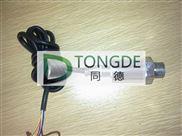压力传感器CLY1