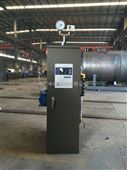 24kw电蒸汽发生器