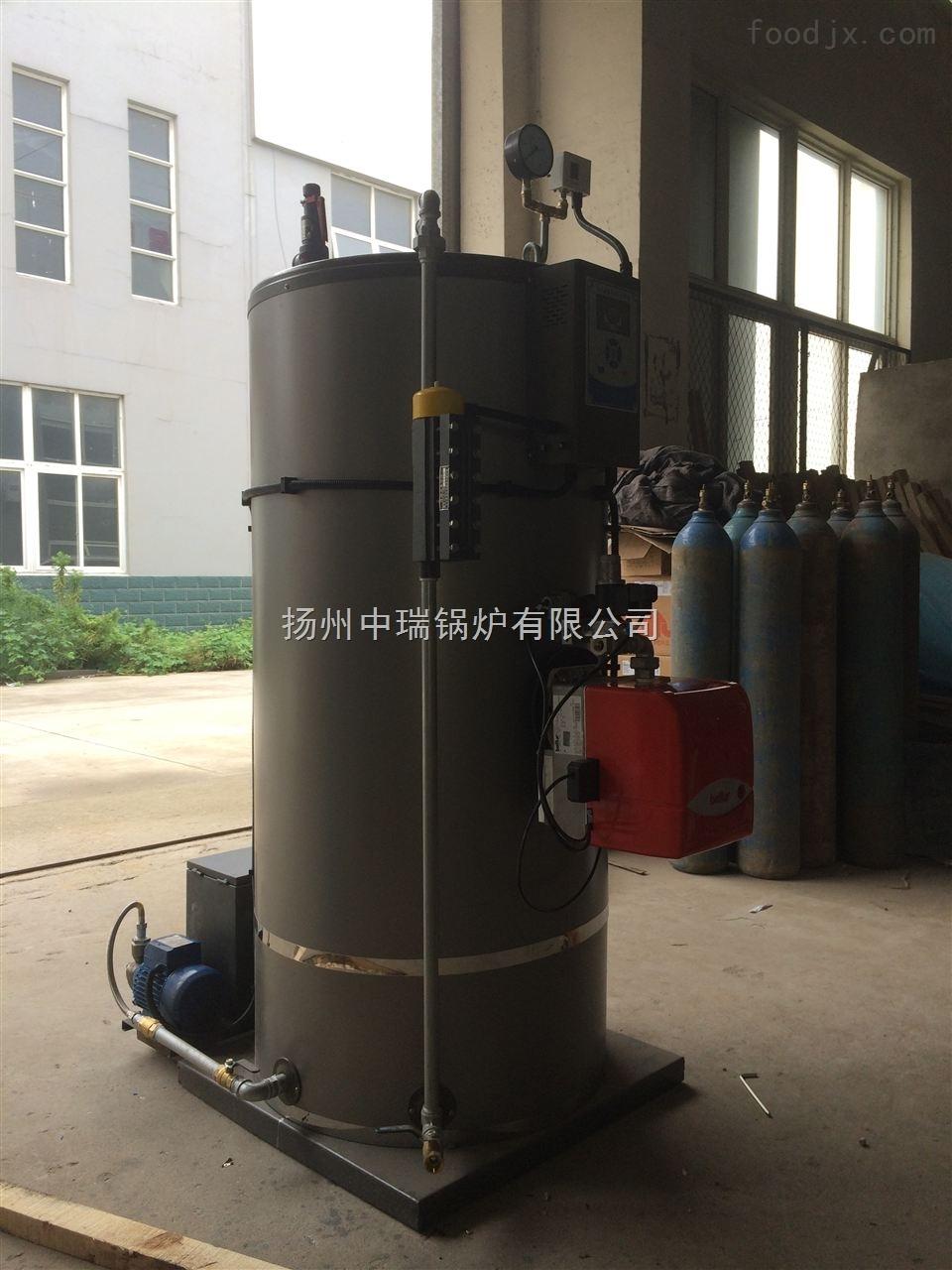 100kg立式蒸汽锅炉 燃油蒸汽锅炉