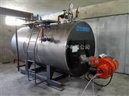 供應wns2-1.252噸臥式蒸汽鍋爐