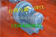 RB-022S隔热高压风机-耐高温鼓风机