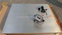 北碚防爆电子秤(甘孜电子磅)保定不锈钢地磅