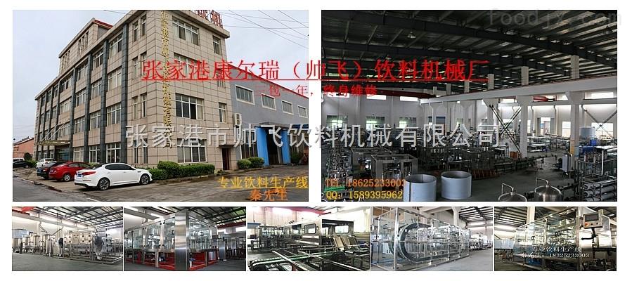 桶装水生产线设备方案