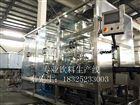 大瓶水灌装生产线